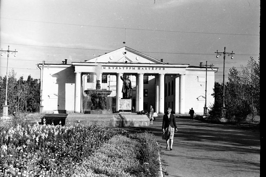 ДК Шахтёров, 1958 год