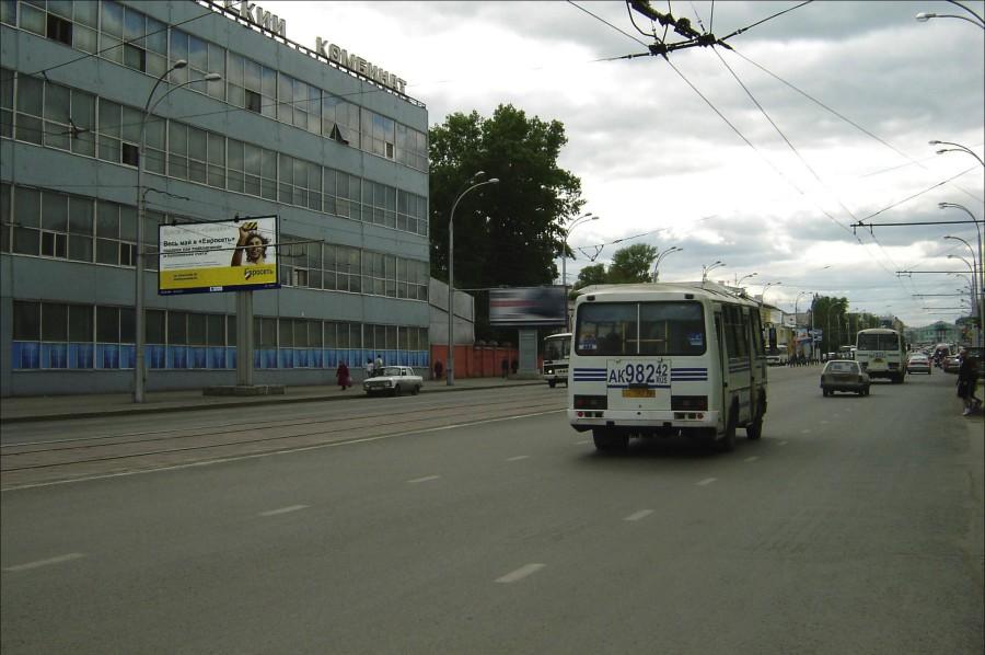 Кондитерский комбинат в Кемерово