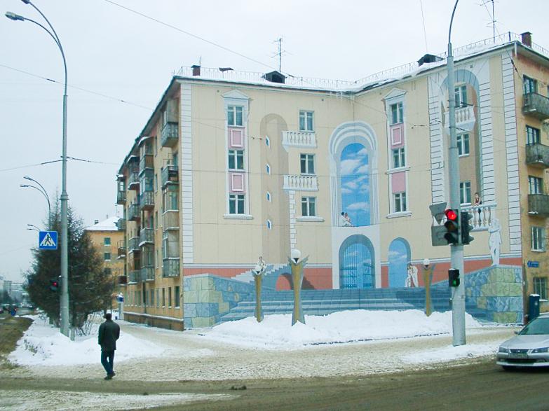 Граффити в Кемерове