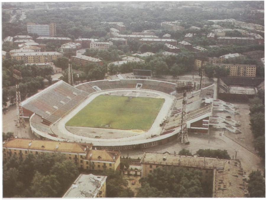 Стадион Химик 80-е
