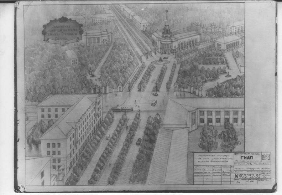 Эскиз площади Кирова