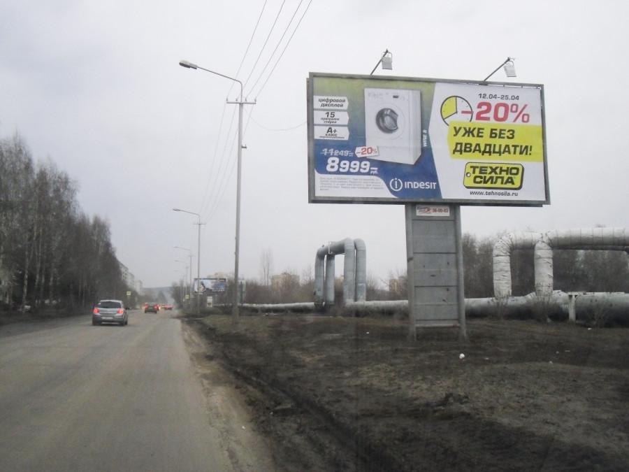 Проспект Ленинградский